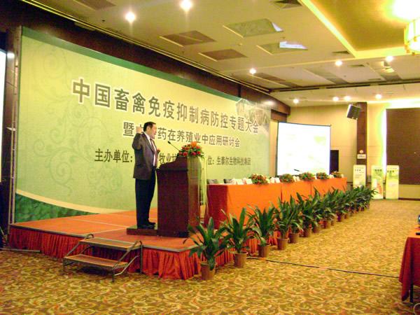 华中农业大学陈焕春院士谈《我国和国际猪病流行概况及研究动态》-图片