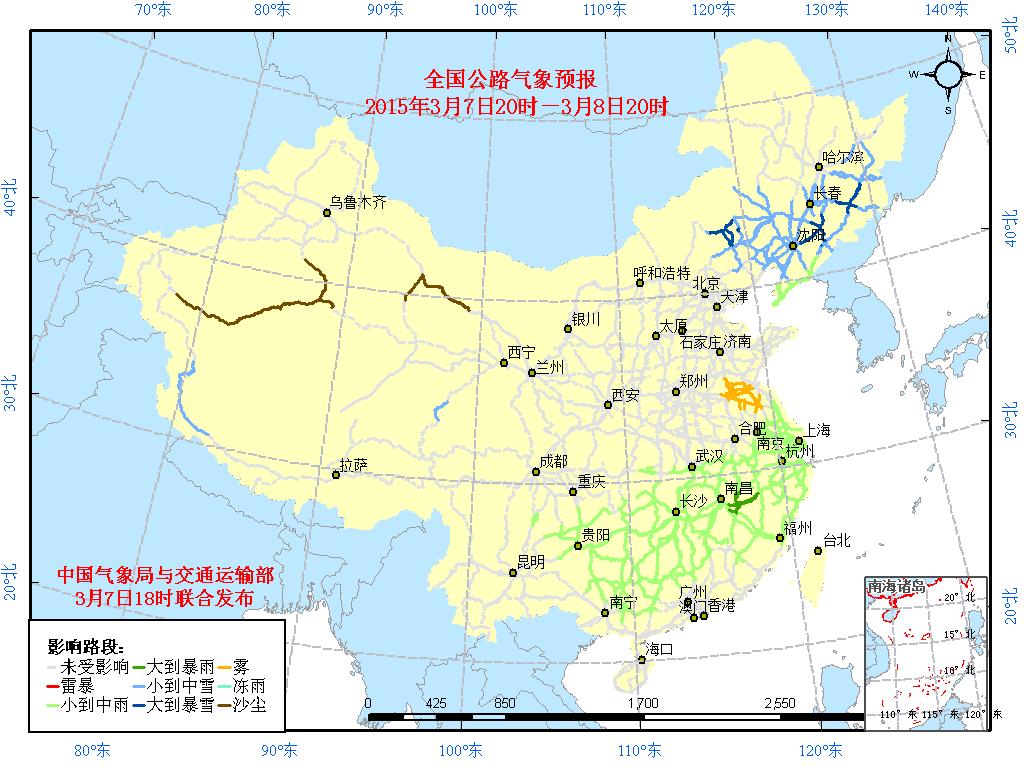 宁安天气气象云图- 未来三天全国天气预报
