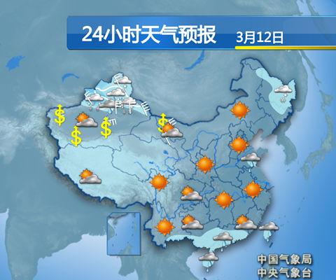 24小时降水预报图-3月12日 未来三天全国天气预报