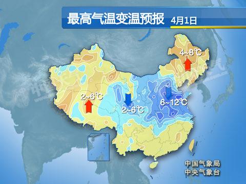 4月1日:未来三天全国天气预报