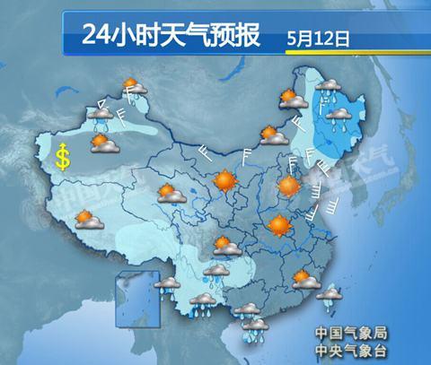 未来三天全国天气预报