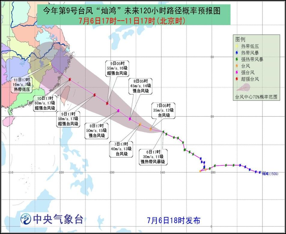 7月7日 未来三天全国天气预报