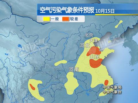 10月15日 未来三天全国天气预报图片
