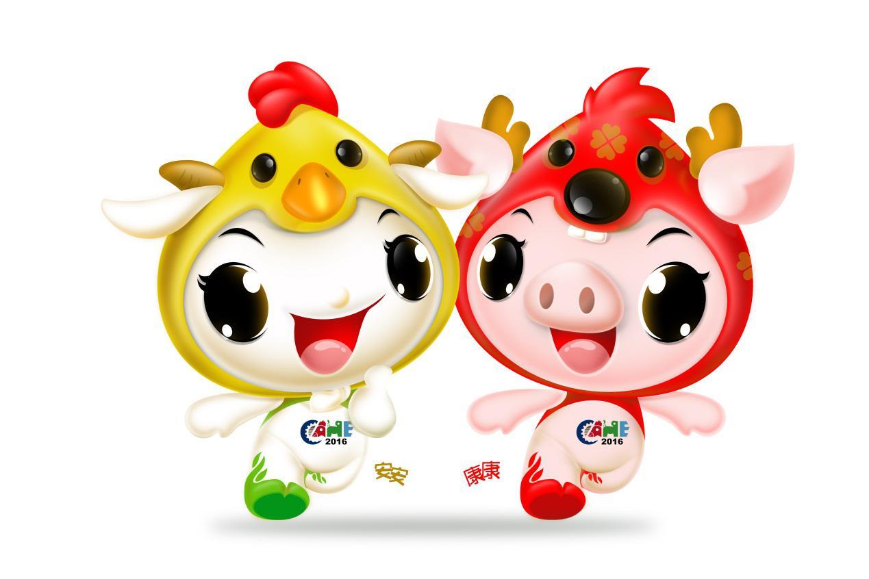 吉祥物设计者曾为上百项知名活动设计过作品并取得多项大奖,包括2008