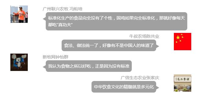 申博太阳城官网下载