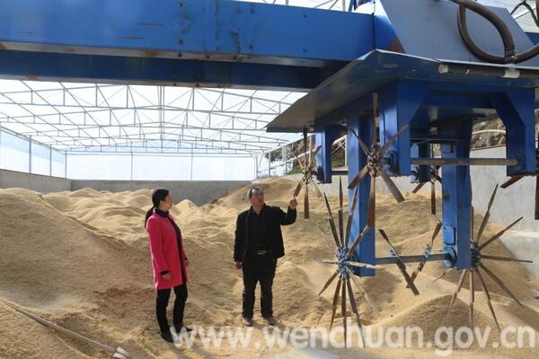 汶川县推进畜禽养殖废弃物资源化利用体系建设